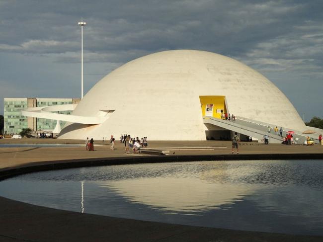 Национальный музей им. Онестино Гимараэса. Фото: Daderot via Wikimedia Commons. Фото находится в общем доступе