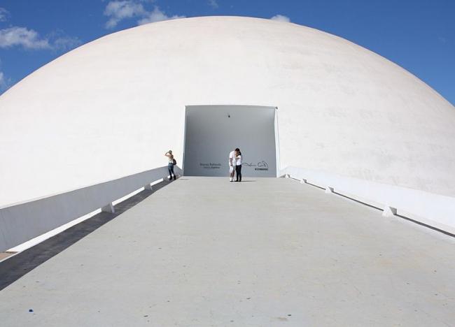 Национальный музей им. Онестино Гимараэса. Фото: pauhaus via Wikimedia Commons. Лицензия CC-BY-SA-2.0