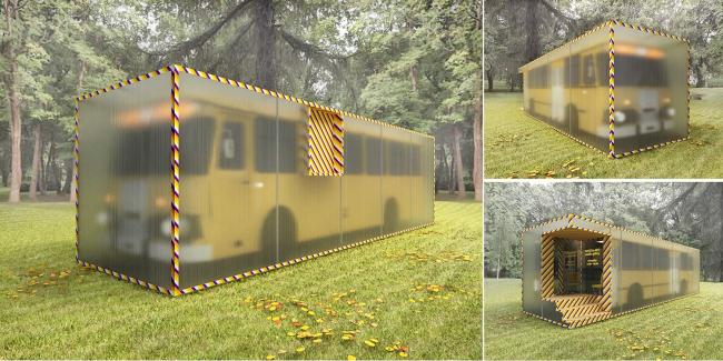 Проект Yellow box (Жёлтый ящик). Изображение предоставлено организаторами конкурса.