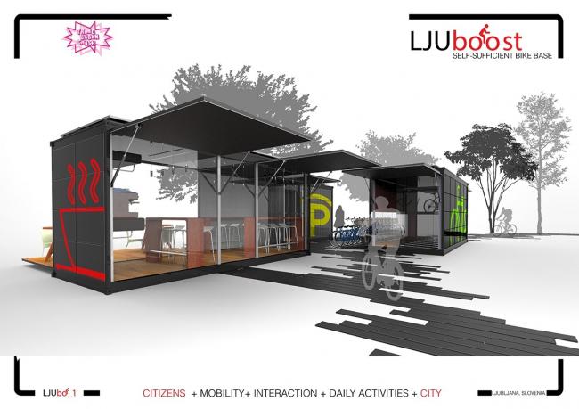 Поощрительная премия. Уникальная схема. Проект LJUbo. Авторы: Luis Fernando Osorio Lua, Jose Abraham, Buenrostro Valadez. Иллюстрация: www.trimo-urbancrash.com