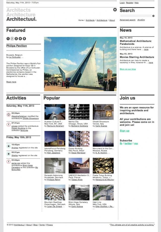 Сайт Architectuul.com