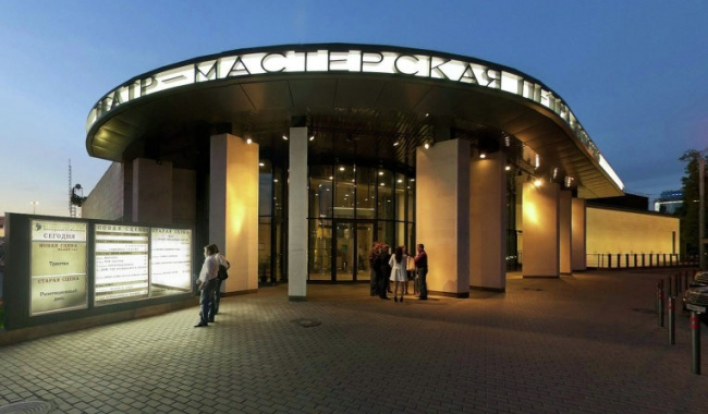 Театр «Мастерская П. Фоменко», 2007, Москва, рук. Сергей В. Гнедовский. Источник: ria.ru