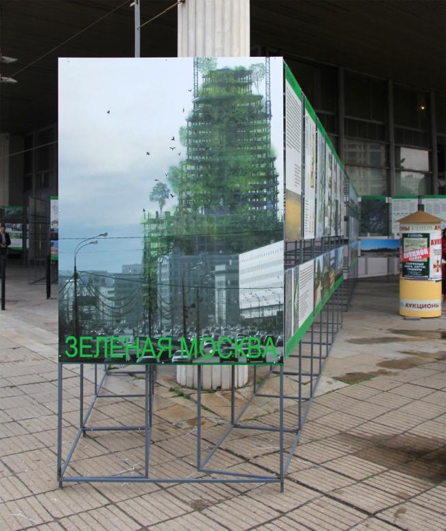 Выставка «Зеленая Москва». Фотография Ю.Тарабариной