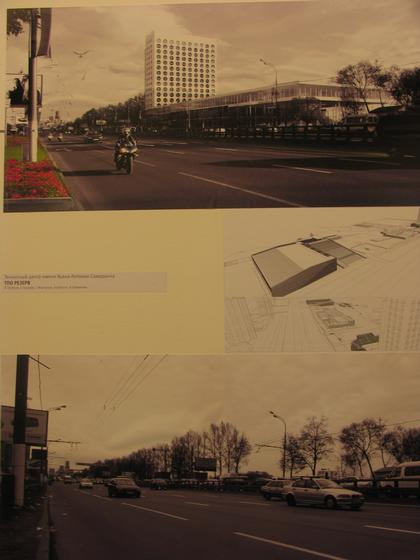 Теннисный центр Владимира Плоткина - лауреат Арх Москвы-2007 в номинации «Лучший проект»
