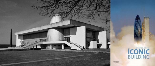 Музей истории космонавтики в Калуге представляет собой необычную композицию с несимметрично поставленным, вытянутым кверху куполом планетария, напоминая стартующий космический корабль