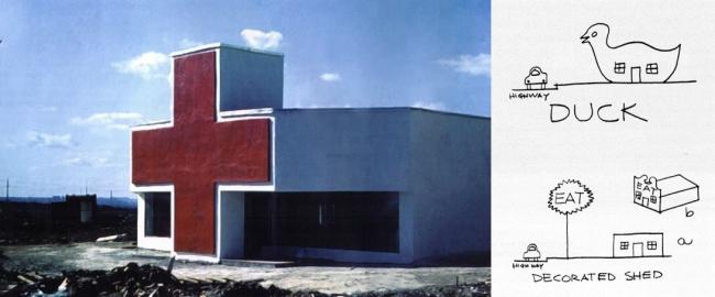 """Здание в форме красного креста для аптеки в Москве; оно вписывается в категорию зданий-""""уток"""", согласно теории Роберта Вентури, который делил здания на """"утки"""" и """"декорированные сараи"""". Рисунок: Роберт Вентури"""