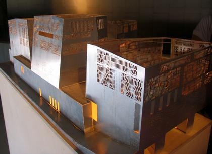 Проект Меганом. Экспозиция «Архитектора 2006 года»