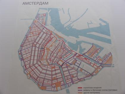 «3 подхода к проектированию городского пространства» в центре дизайна ArtPlay. Амстердам – дизайн городских пространств в зоне каналов.