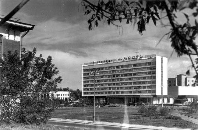 Гостиница Юность, Москва, 1961 г.