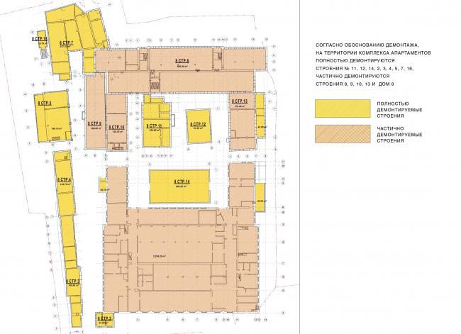 Реновация промышленной территории под лофт-квартал апартаментов Studio #8. Существующее положение и схема демонтажа © Т+Т Architects