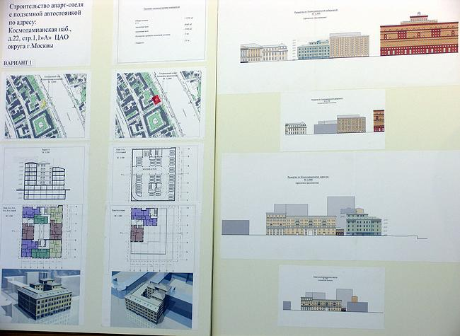 Проект апарт-отеля с подземной автостоянкой на Космодамианской наб., 22, стр. 1,1А