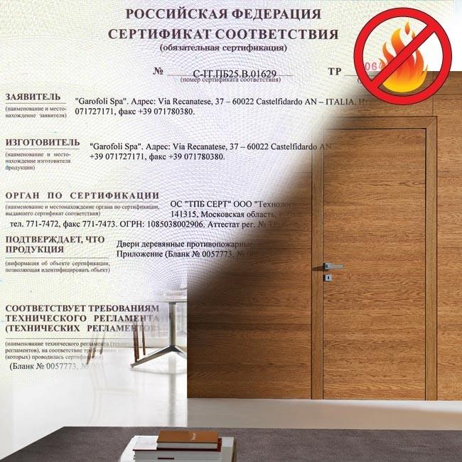 Сертификат соответствия. Фотография предоставлена компанией «Триумфальная марка»