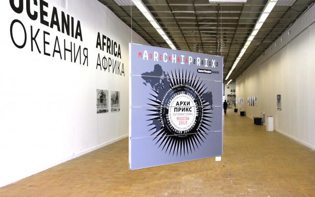 Archiprix International 2013. Выставка проектов на Арх Москве. Фотография Юлии Тарабариной