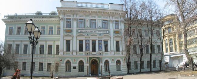 Здание МАрхИ. Фотография: Zikkurat, источник: wikimapia