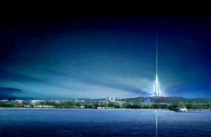 Комплекс «Югра» в Ханты-Мансийске