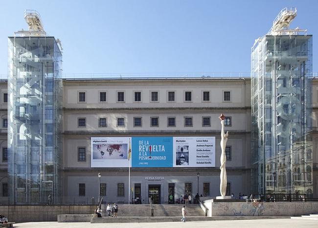 Музей королевы Софии. Фото: Museoreinasofia via Wikimedia Commons. Лицензия CC-BY-SA-3.0
