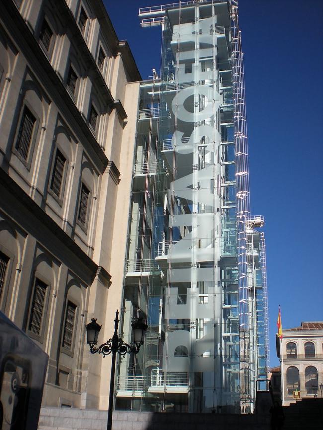 Музей королевы Софии. Фото: Paranaense81 via Wikimedia Commons. Лицензия CC-BY-SA-3.0-ES