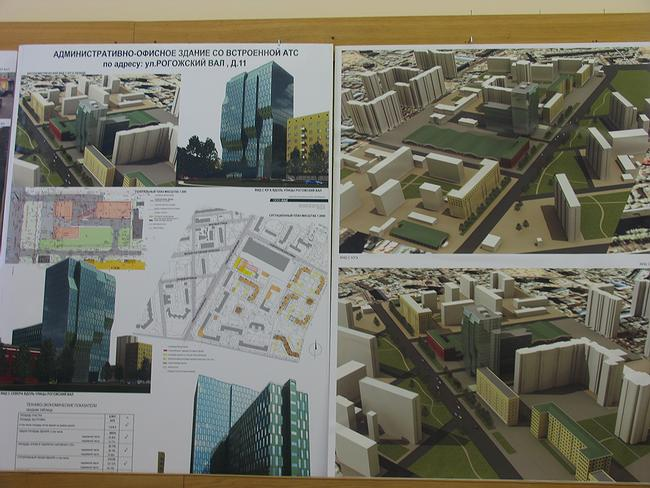 Предпроект административно-офисного здания со встроенной АТС на Рогожском Валу, 11