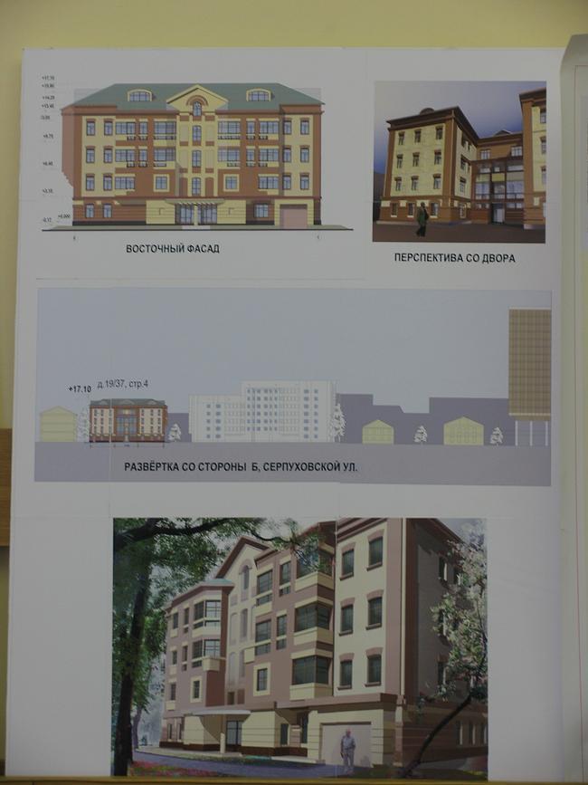 Проект реконструкции жилого дома на Большой Серпуховской, 19/37, стр.4