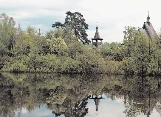 Вид Урочища со стороны пруда