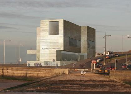 Галерея Turner Contemporary