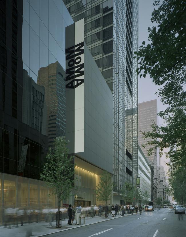 Музей современного искусства MoMA. Общий вид фасада © MoMA