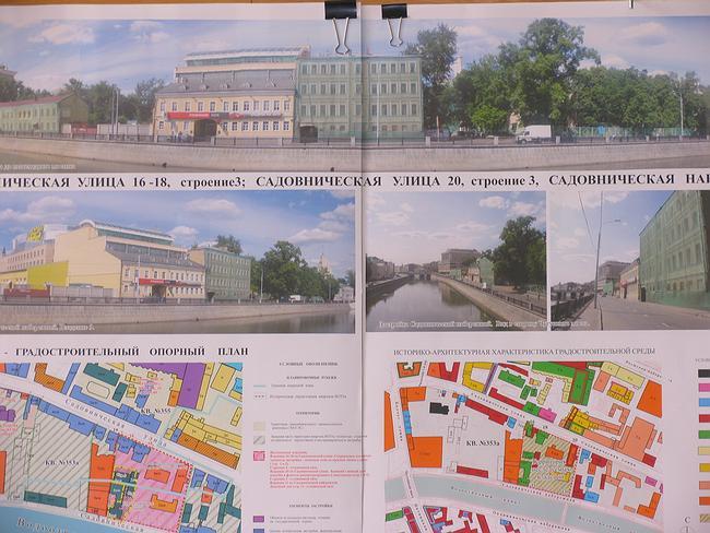 Предпроект жилого дома на Садовнической набережной Сергея Киселева