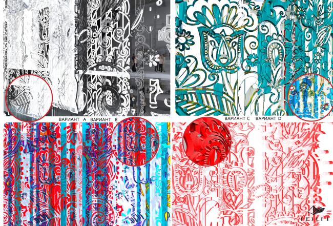 Проект фасадов Третьяковской галереи. ТПО «Резерв». Орнаменты