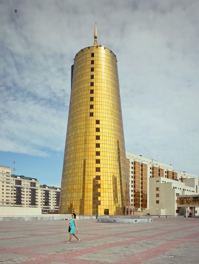 Здание министерства. Астана, 2004/2012. © Frank Herfort