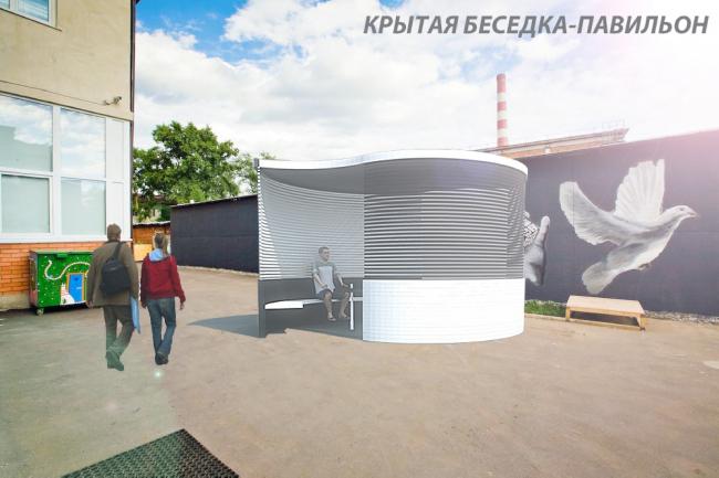 Алексей Посконкин (Санкт-Петербург). Проект комплексного благоустройства. Иллюстрация предоставлена организаторами конкурса.