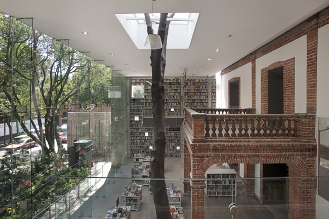 Культурный центр Элены Гарро © Sandra Pereznieto