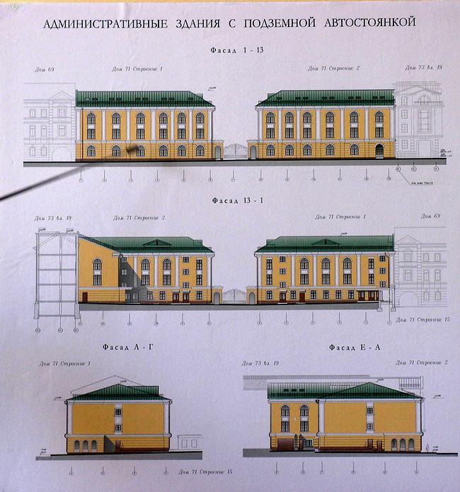 Проект регенерации застройки под административные здания с подземной стоянкой на Садовнической ул., 71, стр.1,2
