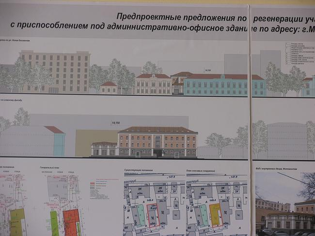 Предпроект регенерации застройки под административное здание на Новой Басманной ул., 18, стр.2,3,4