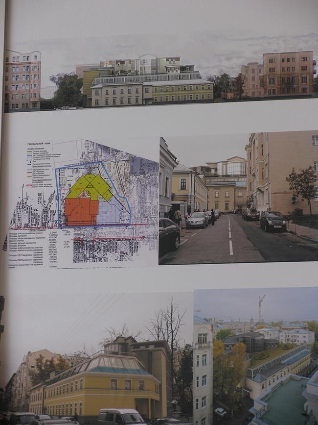 Предпроект многофункционального жилого комплекса в Лялином пер., 16, стр.1-3