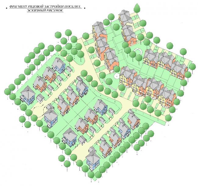 Фрагмент рядовой застройки посёлка. Эскизный рисунок. © АСБ Карлсон & К