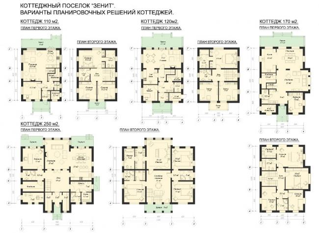 Варианты планировочных решений коттеджей. © АСБ Карлсон & К