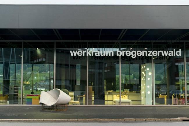 Центр Werkraum © Werkraum Bregenzerwald