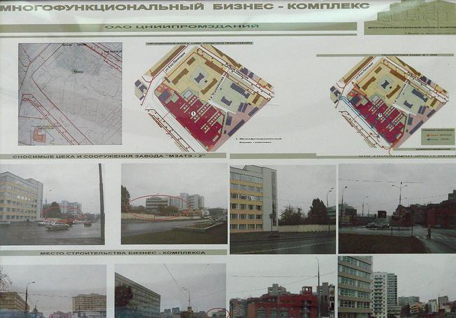 Малая Почтовая, вл. 12. План участка с контурами проектируемого комплекса и вид на существующий завод