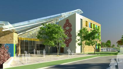 Школа «Хейлибери-Казахстан»