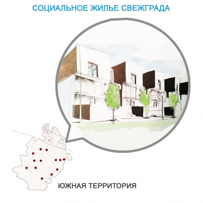 Проект «СвежГрад». Иллюстрация предоставлена организаторами.