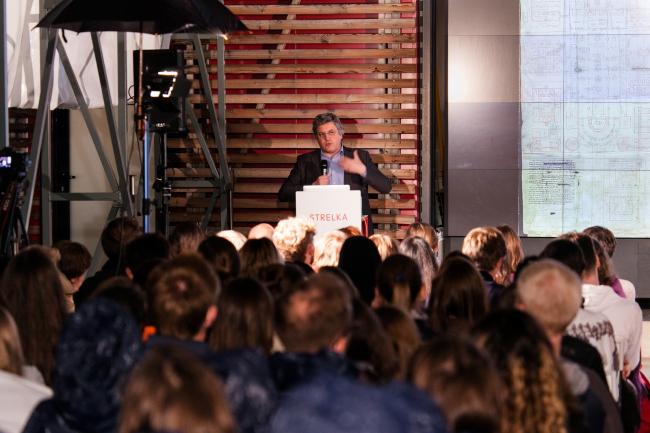 Пьер-Витторио Аурели читает лекцию в Институте «Стрелка» © Strelka Institute