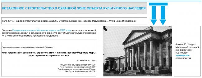 Фрагмент выставочного стенда Евгении Воронцовой.