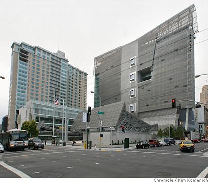 Административное здание в Сан-Франциско