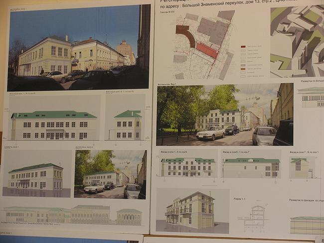 Проект регенерации застройки для апартаментов в Большом Знаменском пер.