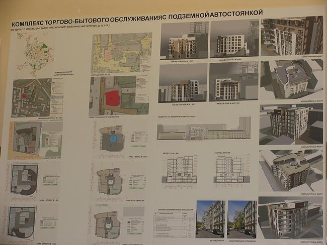 Проект комплекса бытового обслуживания в Электрическом пер.