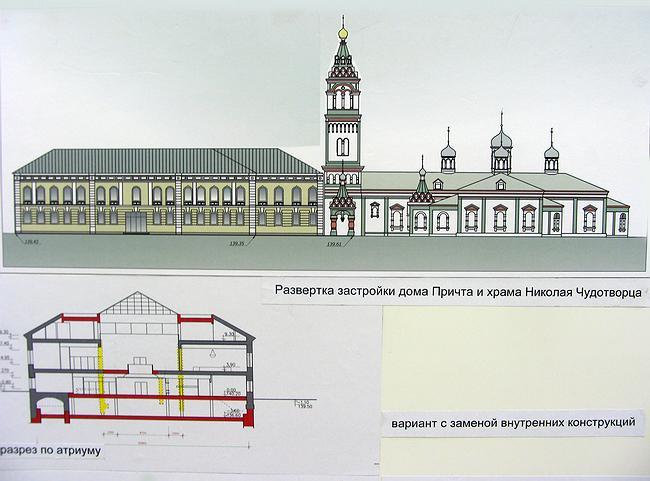 Проект восстановления дома Причта в «Рогожской слободе». Фотографии Ирины Фильченковой