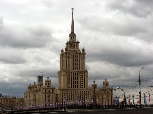 Гостиница «Украина» в Москве. Фото: Vow via Wikimedia Commons