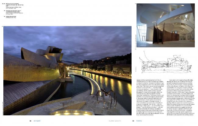 Разворот нового номера журнала Speech:, посвященный истории «музейного бума».