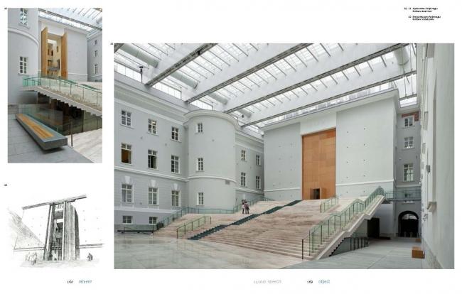 Разворот нового номера журнала Speech:, посвященный проекту реконструкции Восточного крыла Главного штаба в Санкт-Петербурге