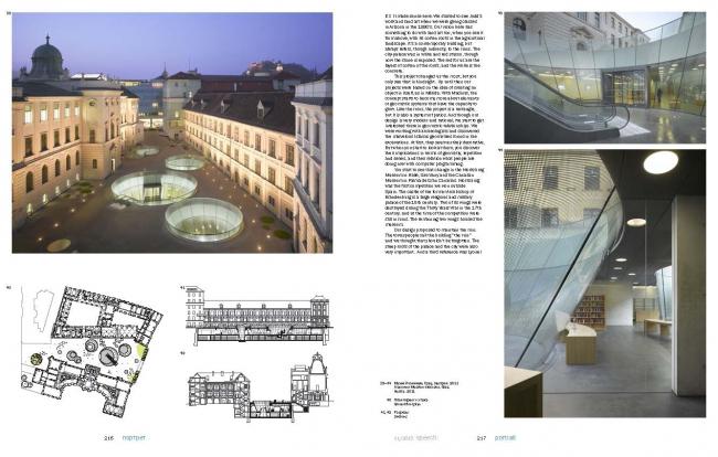 Разворот нового номера журнала Speech:. Музей Йоаннеум, Грац, Австрия